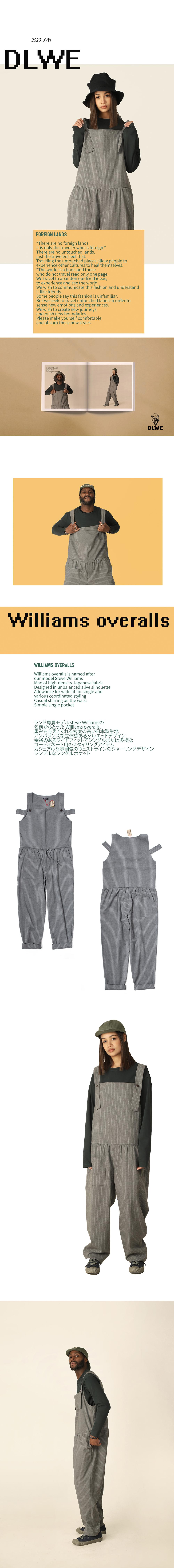 08_Williams+overall_Stripe+Grey_01.jpg