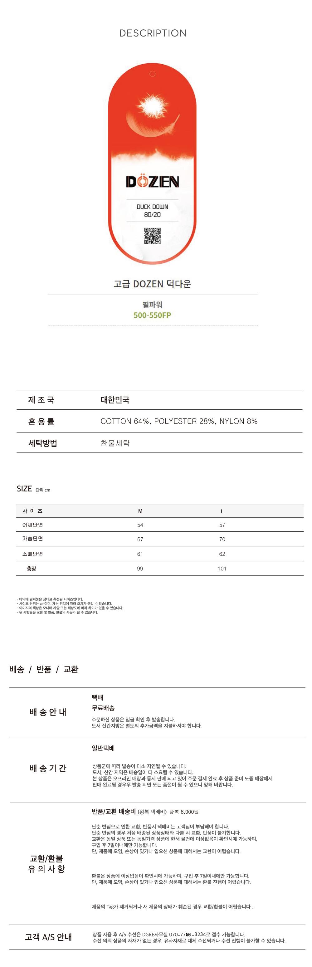 2020fw+라프+블랙+상품설명4-01.jpg