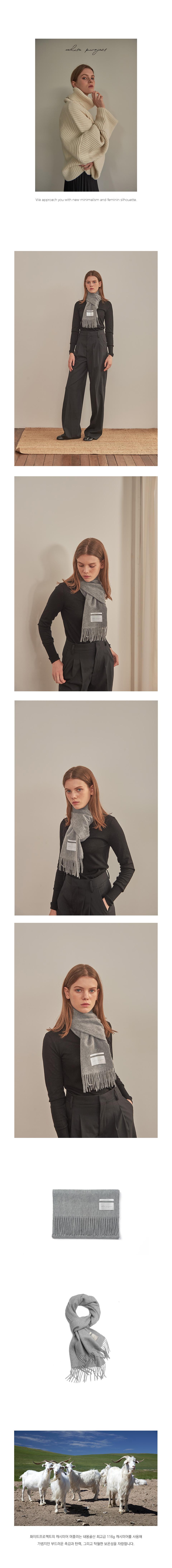 cashmere+grey01.jpg