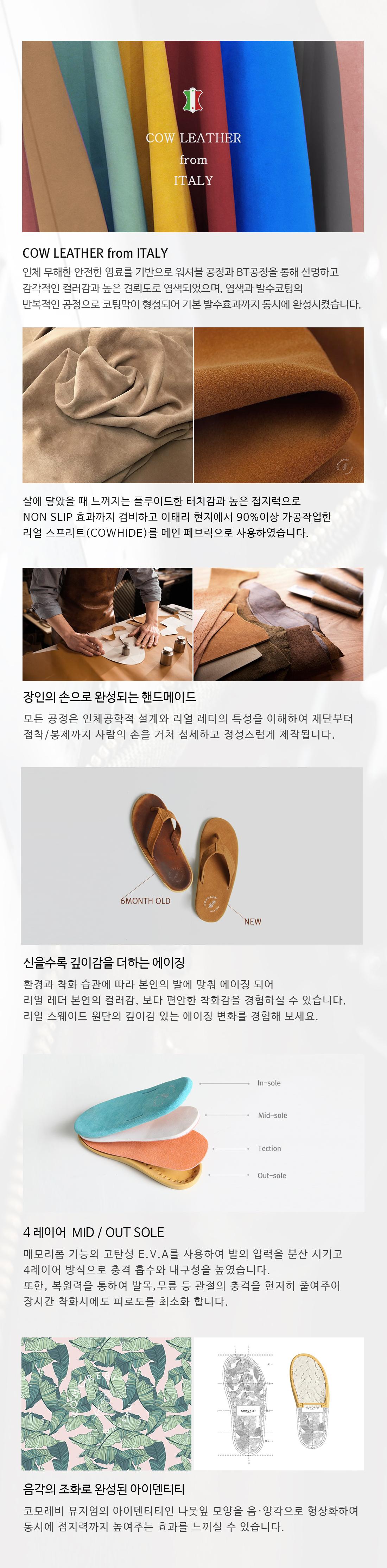 slipper_2.jpg