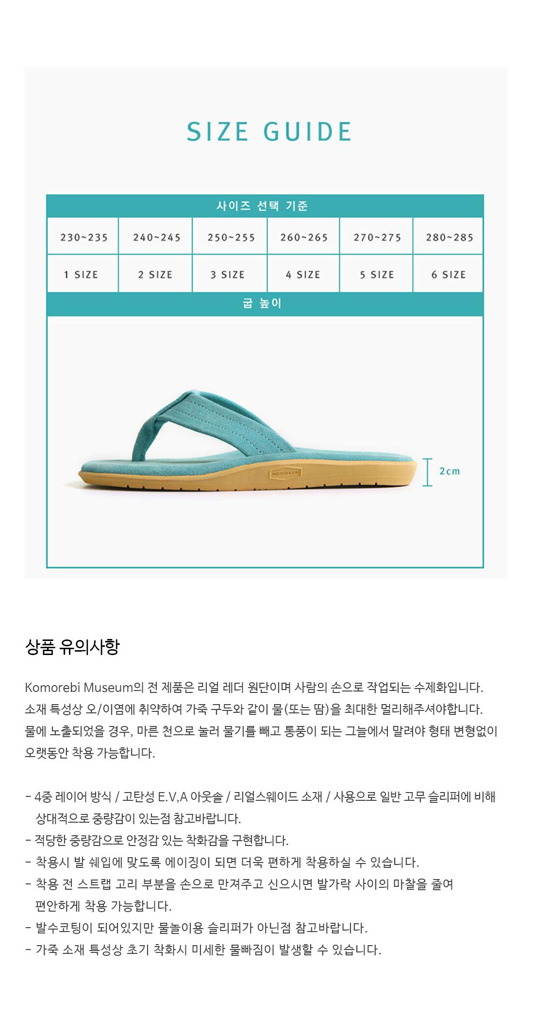 slipper_4.jpg