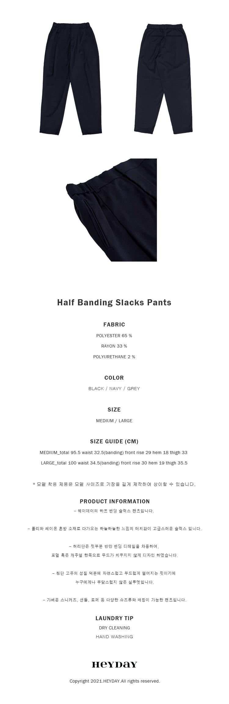 하프밴딩-네이비02.jpg