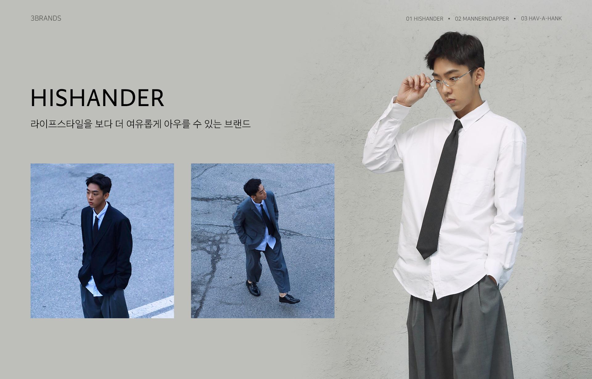 hishander_detail_pc.jpg