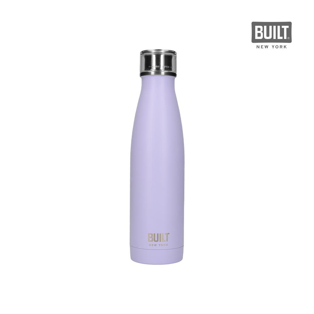 17oz Double Walled Stainless Steel Water Bottle - 라벤더