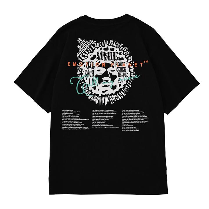 [이모션플래닛] 콜마이네임 티셔츠 블랙
