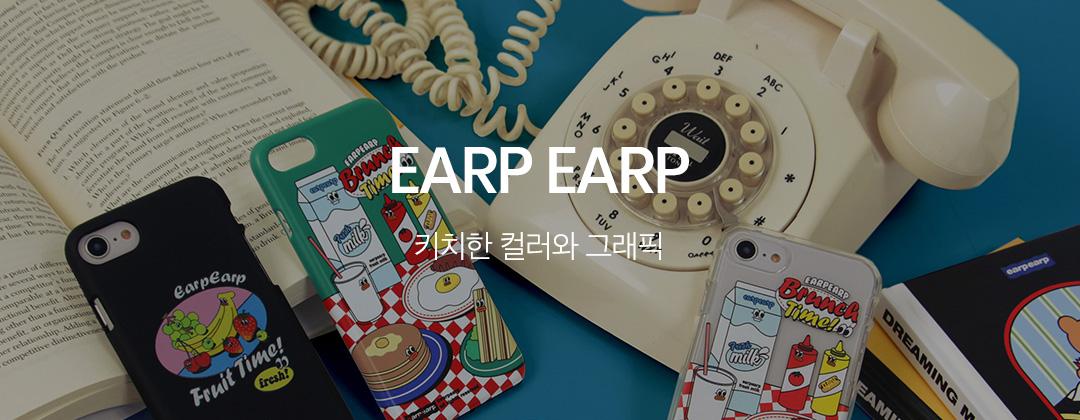 EARP EARP