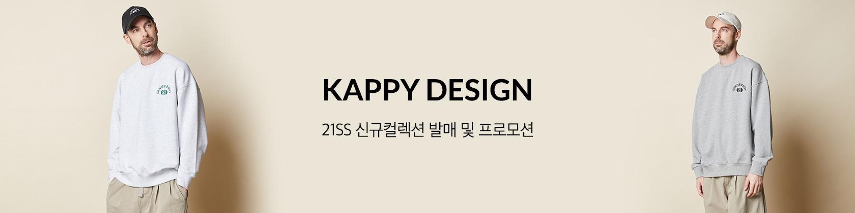 kappy design