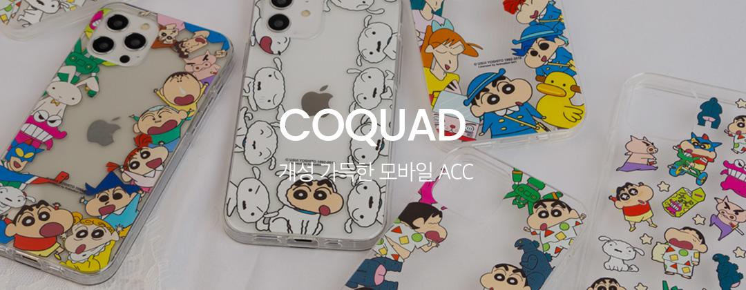 coquad